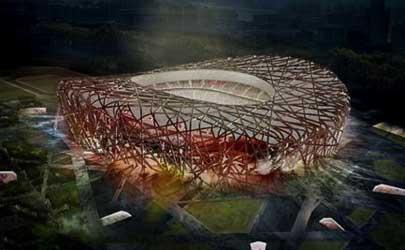 beijing-olympic-stadium.jpg