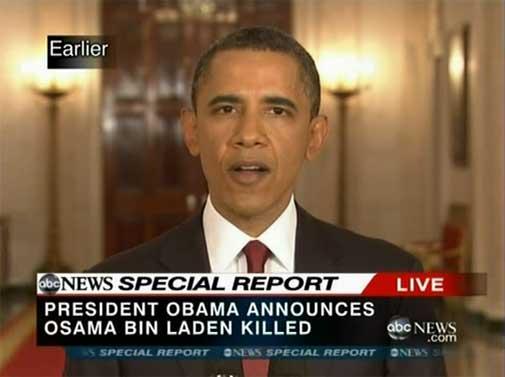 osama bin laden funny pictures. Osama Bin Laden